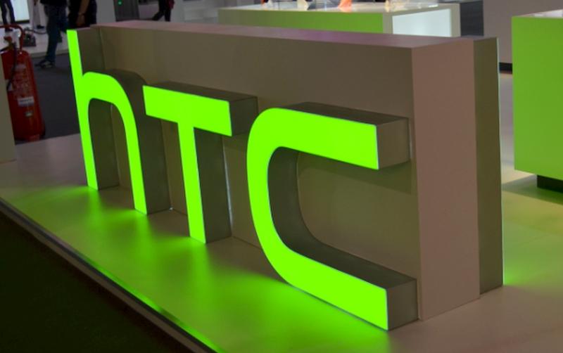 Photo of HTC Türkiye'ye yeni Genel Müdür